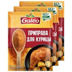 Galeo Приправа для курицы пак. 20г 1/30, шт
