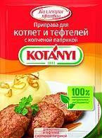 Kotanyi Приправа для котлет и тефтелей с копч. паприкой пак. 25г 1/25, шт