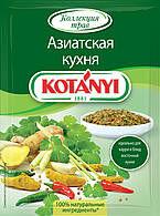 Kotanyi Приправа Азиатская кухня  пак. 15г 1/25, шт
