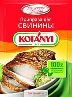 Kotanyi Приправа для свинины  пак. 30г 1/25, шт