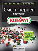 Kotanyi Смесь перцев дробленая пак. 12г 1/25, шт
