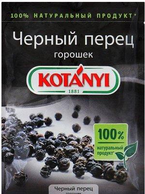 Kotanyi Перец черный горошек пак. 20г 1/25, шт