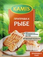 Kamis Приправа к рыбе пак. 25г 1/30, шт