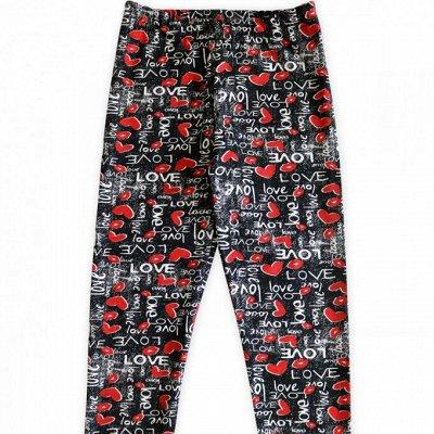 ✅Акция! Футболки, туники, блузки, топы, нижнее бельё.        — Детские брюки, лосины. — Брюки