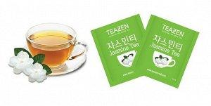 Чай улун с жасмином – «Jasmine Tea» 1г