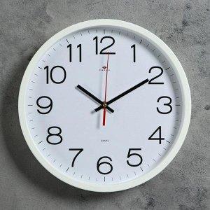 """Часы настенные круглые """"Классика"""". 30 см белые  Рубин"""