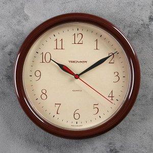 Часы настенные круглые Every Day. d=24.5 см. кремовый циферблат. рама коричневая
