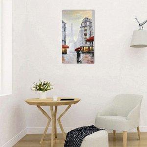 """Картина-холст на подрамнике """"Под зонтом"""" 60х100 см"""