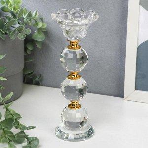 """Подсвечник стекло на 1 свечу """"Цветочек с тремя хрустальными шарами"""" 18х7х7 см"""
