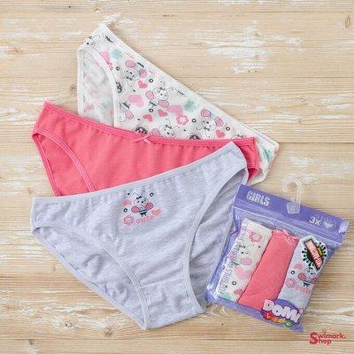 ✅Акция! Футболки, туники, блузки, топы, нижнее бельё.        — Нижнее бельё для девочек — Белье