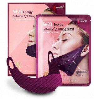Гальваническая лифтинг маска для V контура лица Skin Factory SF23 Energy Galvanic V Lifting Mask,37г