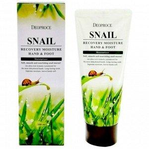 Крем для рук и ног с улиточным экстрактом Deoproce Snail Recovery Moisture Hand & Foot Cream,100мл