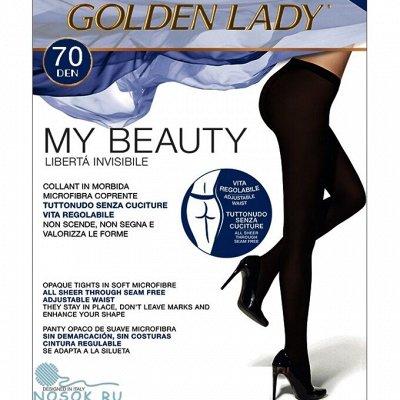 Любимые колготки! Быстрая закупка! — Golden lady — Колготки, носки и чулки