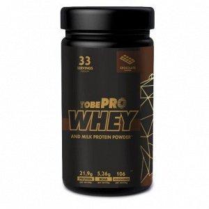 Сывороточный протеин TOBEPRO (1 кг)