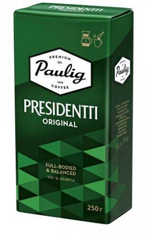 Кофе Paulig Presidentti Original 250 г
