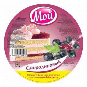"""Торт Мой """"Смородиновый"""", Хлебпром, 650 г"""