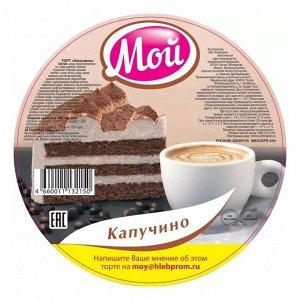 Торт Мой «Капучино», Хлебпром, 650 г