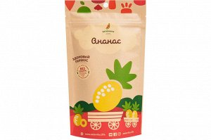 Здоровый фруктовый перекус из ананаса, 20 гр СРОК ГОДНОСТИ ДО 31.05.21