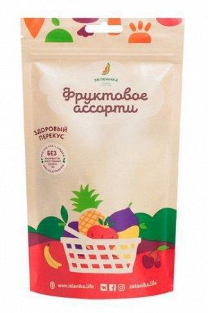 Здоровый фруктовый перекус из фруктового ассорти, 20 гр СРОК ГОДНОСТИ ДО 30.05.2021