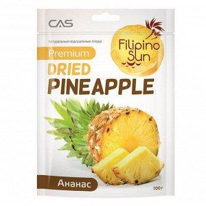 Плоды ананаса сушеные, Filiino Sun100г