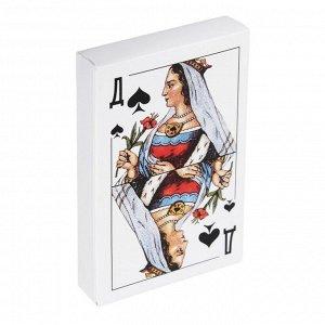Карты игральные классические, 36 карт, высший сорт 57х88мм, бумага