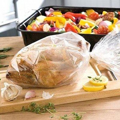 ЛЮБИМЫЕ БОКАЛЫ: Акция на посуду! Сладкий подарок за заказ!   — КУХОННЫЕ РАСХОДНИКИ — Аксессуары для кухни