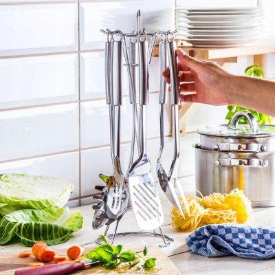 ЛЮБИМЫЕ БОКАЛЫ: Акция на посуду! Сладкий подарок за заказ!   — КУХОННАЯ НАВЕСКА  — Аксессуары для кухни