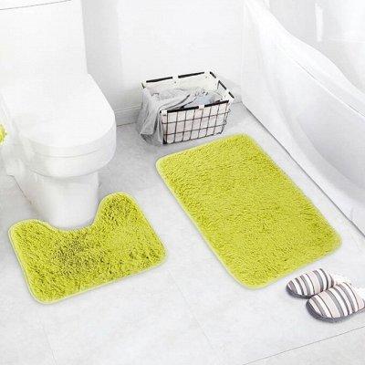 ЛЮБИМЫЕ БОКАЛЫ: Акция на посуду! Сладкий подарок за заказ!  — КОВРИКИ ДЛЯ ВАННОЙ — Ванная