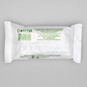 Салфетки марлевые медицинские двухслойные стерильный 16х14, 10 шт в упак.