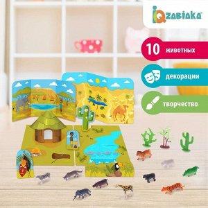 Набор животных с декорациями «Дикие животные разных стран», 10 животных, по методике Монтессори