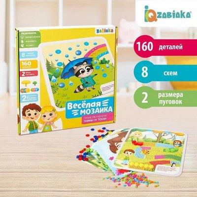 Развивающие игрушки от Симы — Мозаики — Развивающие игрушки
