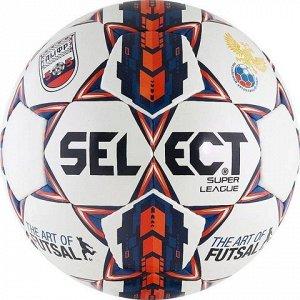 Мяч футзальный, размер 4