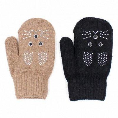 Детям теплые носки, перчатки, лосины ❄  — Варежки (1-14 лет) — Верхняя одежда