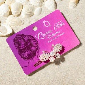 """Зажим для волос """"Жемчужный ободок"""" 6 см бабочка"""