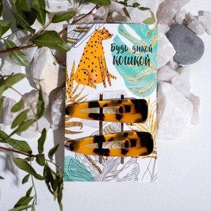 Заколки для волос на открытке «Леопард», 6,5 х 11 см