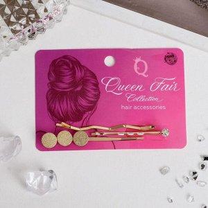 """Невидимка для волос """"Берта"""" (набор 3 шт) 5 и 6,5 см, золото"""