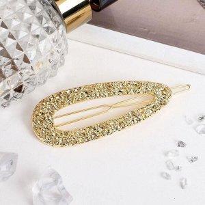 """Невидимка для волос """"Либерти лава"""" капля, 2,5х7,5 см, золото"""
