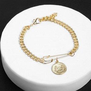 """Браслет """"Цепь"""" булавка с медальоном, цвет золото ,L=24см"""