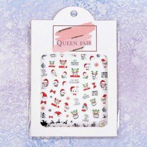 Наклейки для ногтей «Merry Christmas»