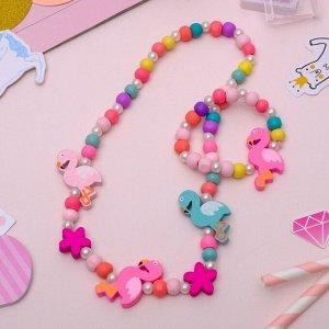 """Набор детский """"Выбражулька"""" 2 предмета: бусы, браслет, фламинго, цветной"""