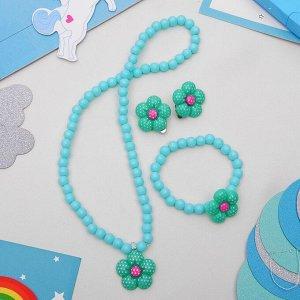 """Набор детский """"Выбражулька"""" 3 предмета: клипсы, кулон, браслет, цветок ромашки, цвета МИКС"""