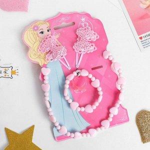 """Набор детский """"Выбражулька"""" 5 предметов: 2 заколки, бусы, браслет, кольцо, бантик с сердечком, цвет розовый"""