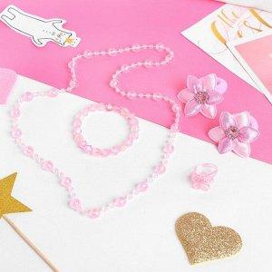"""Комплект детский """"Выбражулька"""" 5 предметов: 2 резинки, бусы, браслет, кольцо, цветочек, цвет розовый"""