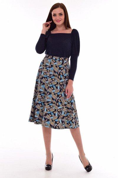 Новое Кимоно - Трикотаж для всей семьи  — Юбки — Прямые юбки