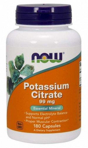 Калий NOW Potassium Citrate 99 мг.  - 180 капс.