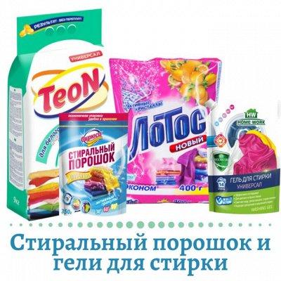 9 кг порошка Teon для белого и цветного белья за 519 руб. — Стиральный порошок и гели для стирки — Порошки, концентраты и гели