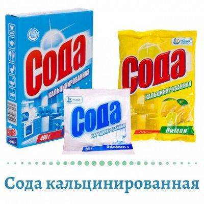 9 кг порошка Teon для белого и цветного белья за 519 руб. — Сода Кальцинированная — Отбеливатели и пятновыводители