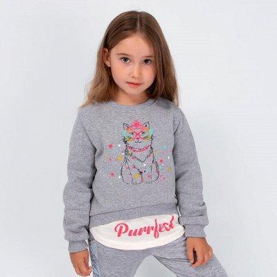 RONDA — бюджетный трикотаж для детей, подростков и взрослых  — Джемперы девочкам — Кофты и жакеты