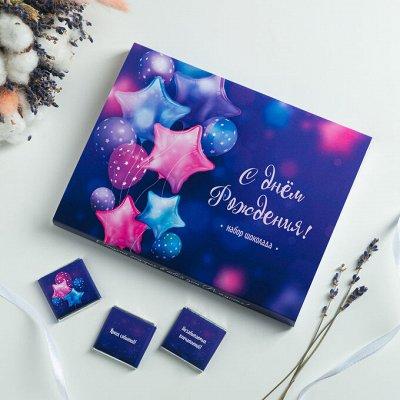 Новогодние подарки🎄шоколадки,чай,открытки. Скидка до 30% — Наборы 12 шоколадок — Шоколад