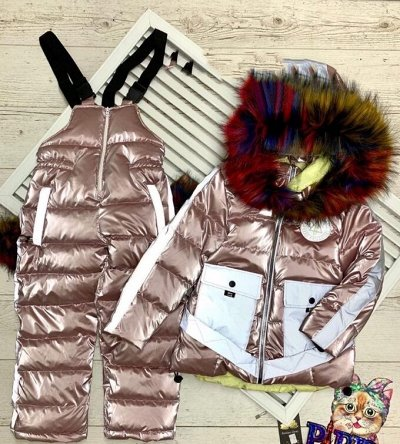 Крутая Распродажа Осень-Зима! Одежда и обувь!  — Деткам — Одежда